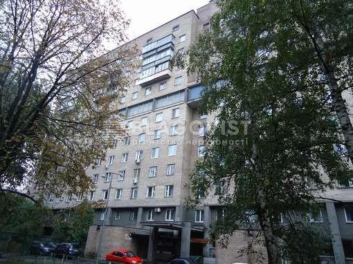 Квартира F-40891, Болбочана Петра (Каменева Командарма), 4а, Киев - Фото 3
