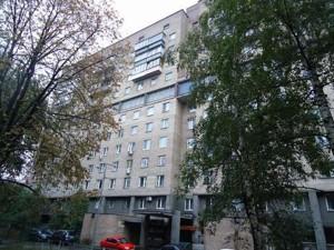Квартира Болбочана Петра (Каменєва Командарма), 4а, Київ, Z-696468 - Фото1