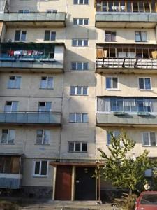 Квартира Киевская, 5, Вишневое (Киево-Святошинский), Z-618551 - Фото