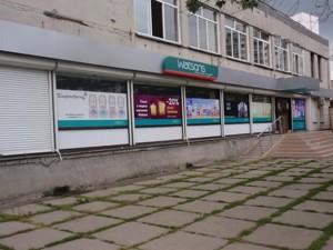 Магазин, Кибальчича Николая, Киев, Z-982034 - Фото