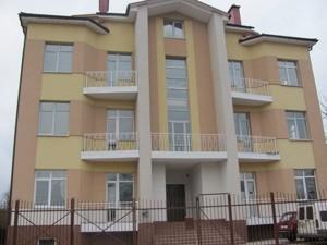 Квартира Наумова Ген., 48а, Київ, B-82958 - Фото