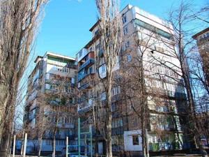 Квартира Щербаківського Данила (Щербакова), 31б, Київ, F-42550 - Фото