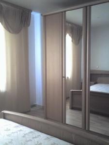 Дом Горенка, Z-1187594 - Фото