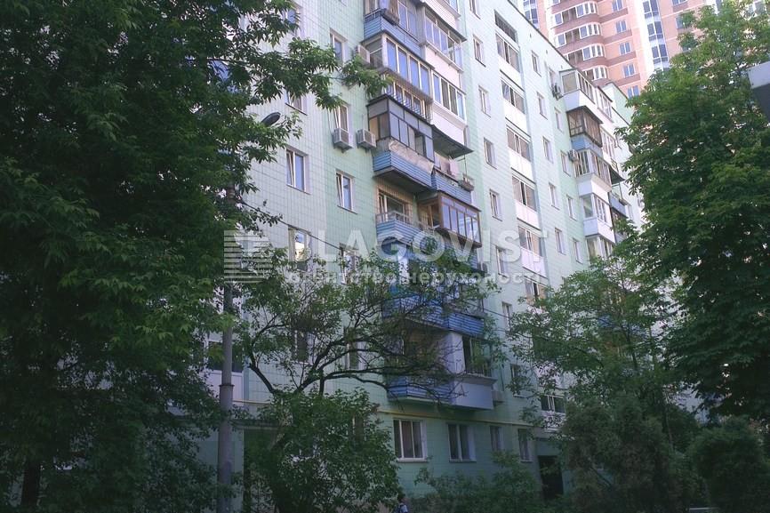 Квартира Z-768338, Коновальца Евгения (Щорса), 15 корпус 2, Киев - Фото 1