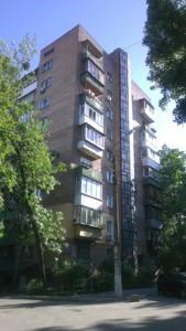 Квартира Політехнічна, 31б, Київ, Z-618104 - Фото