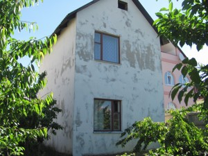 Будинок Дружби, Київ, Z-1192075 - Фото 10