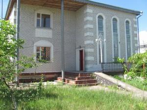 Дом G-4849, Карла Маркса (Бортничи), Киев - Фото 3
