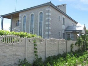 Дом G-4849, Карла Маркса (Бортничи), Киев - Фото 1