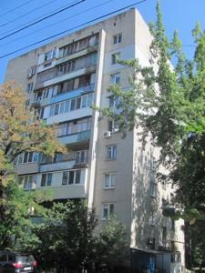 Квартира Почайнинская, 62, Киев, P-23265 - Фото