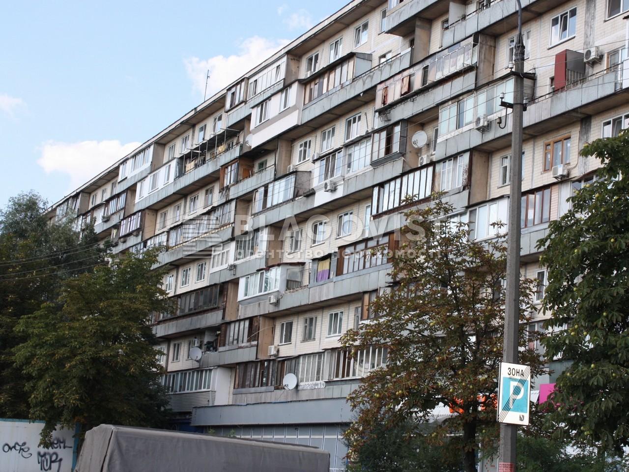 Нежилое помещение, D-35970, Зодчих, Киев - Фото 2