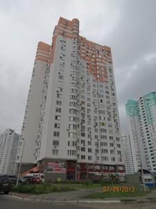 Квартира Z-349604, Чавдар Єлизавети, 9, Київ - Фото 3