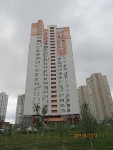 Квартира Чавдар Елизаветы, 9, Киев, R-15451 - Фото2