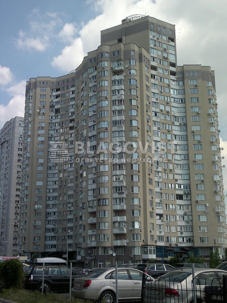 Квартира A-98969, Бажана Миколи просп., 1м, Київ - Фото 1