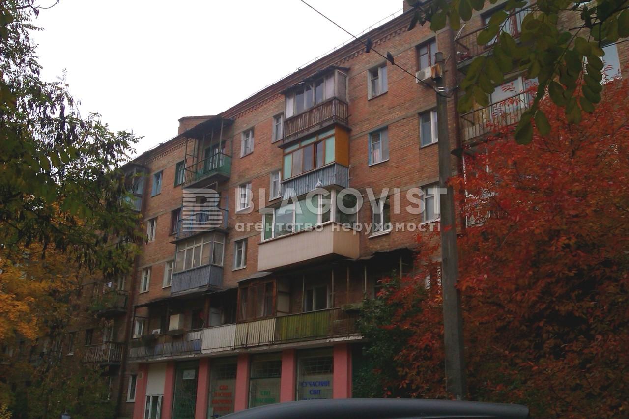 Нежитлове приміщення, A-107745, Бойчука Михайла (Кіквідзе), Київ - Фото 1