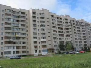 Квартира Ушакова Миколи, 16а, Київ, L-2646 - Фото1