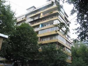 Квартира Чорнобильська, 11, Київ, Z-809772 - Фото 1