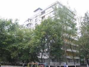 Квартира Булаховского Академика, 28, Киев, Z-816261 - Фото1