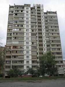 Квартира Ірпінська, 66, Київ, X-23282 - Фото
