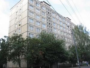 Квартира E-40965, Булаховского Академика, 30а, Киев - Фото 1