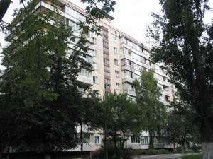Квартира Булаховского Академика, 28в, Киев, A-108307 - Фото1
