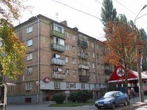 Квартира Антонова Авиаконструктора, 4, Киев, Z-662403 - Фото