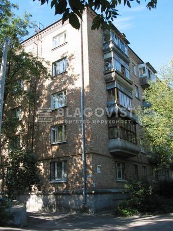 Квартира C-97240, Печерский спуск, 15, Киев - Фото 1