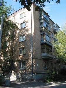 Квартира Печерський узвіз, 15, Київ, C-97240 - Фото