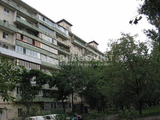 Квартира G-22290, Плеханова, 4а, Киев - Фото 2