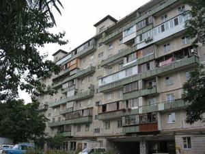 Квартира Плеханова, 4б, Київ, Z-508196 - Фото