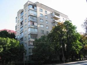 Квартира Рыбальская, 10, Киев, R-27763 - Фото1