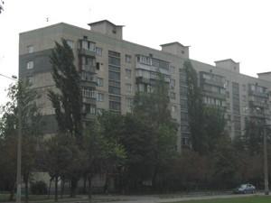 Квартира Братиславская, 34, Киев, E-36407 - Фото