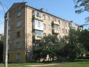 Квартира Вишгородська, 18/2, Київ, R-20457 - Фото1
