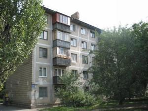 Квартира Героїв Севастополя, 11, Київ, Z-815753 - Фото