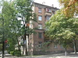 Квартира Героев Севастополя, 24/2, Киев, R-22594 - Фото 18