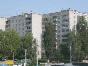 Квартира Зодчих, 46, Київ, Z-588443 - Фото1