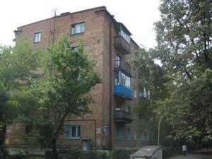Квартира Каблукова, 11, Киев, Z-610402 - Фото