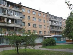 Квартира Метрологічна, 2а, Київ, A-108580 - Фото