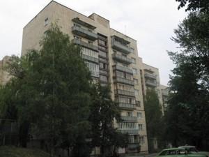 Квартира Науки просп., 18, Киев, Z-560786 - Фото