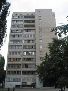 Квартира Науки просп., 22, Киев, C-105919 - Фото