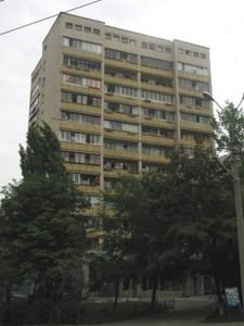 Нежилое помещение, Науки просп., Киев, D-32573 - Фото1