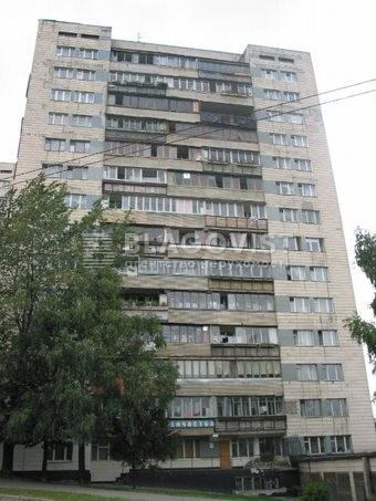 Квартира A-105978, Потєхіна Полковника, 2, Київ - Фото 1