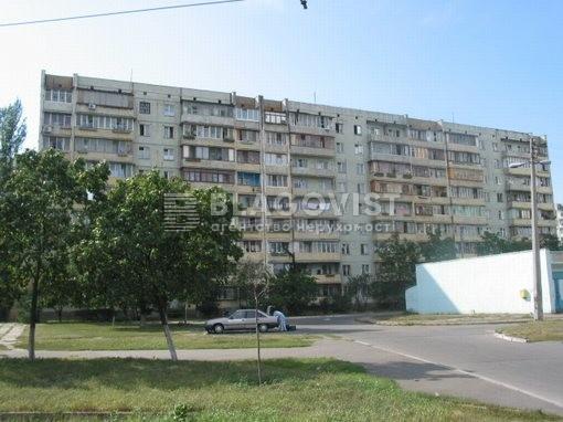 Квартира A-109213, Тимошенка Маршала, 5, Київ - Фото 1