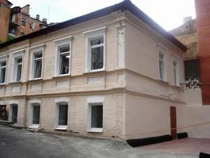 Нежилое помещение, Шота Руставели, Киев, H-48943 - Фото 1