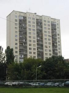 Квартира Патриарха Скрипника (Островского Николая), 13, Киев, Z-534388 - Фото