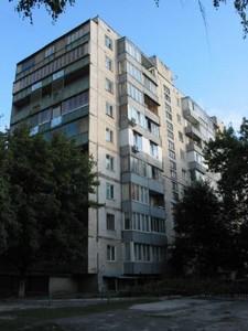 Квартира Пугачева, 14, Киев, D-21763 - Фото