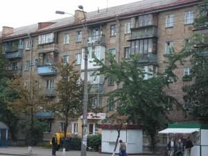 Нежитлове приміщення, Щербаківського Данила (Щербакова), Київ, R-33914 - Фото