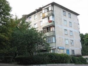 Квартира Гавела Вацлава бульв. (Лепсе Івана), 5, Київ, Z-603739 - Фото
