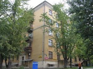 Квартира H-48477, Харківське шосе, 11, Київ - Фото 2