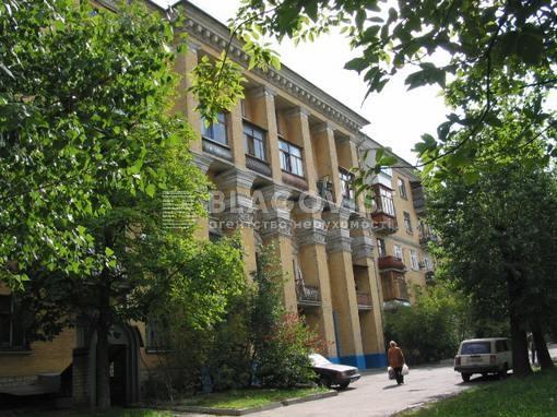 Квартира H-48477, Харківське шосе, 11, Київ - Фото 1
