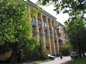 Квартира Харківське шосе, 11, Київ, H-39301 - Фото